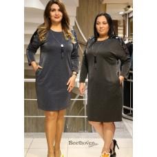 Блестящее платье Kaner